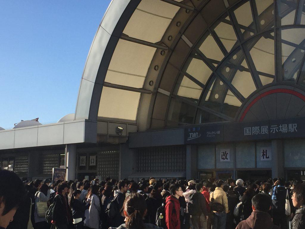 To Rinkai Line Station.
