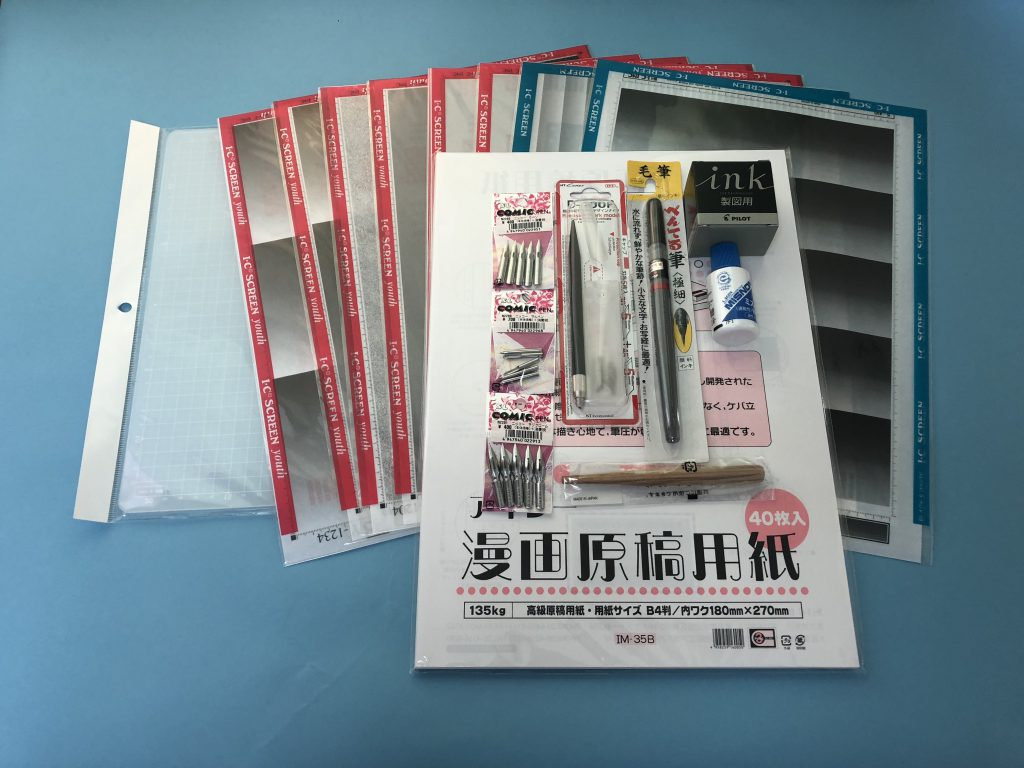 MANGA Drawing Basic Kit