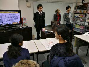 NihonMangajuku-President