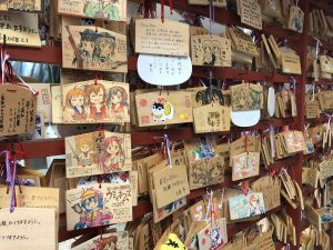 Kanda Myoujin EMA place