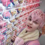 Harajuku Blog - Lush Harajuku