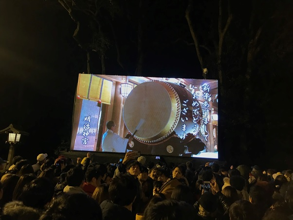 Japanese traditional drum hit to announce the new year