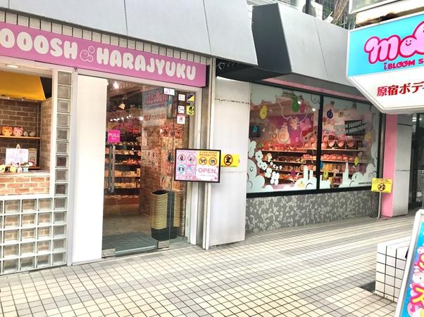 Mooosh Harajuku Entrance, Tokyo Japan