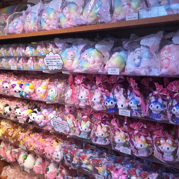 Moooah Harajuku, Tokyo Japan Squishy Shop