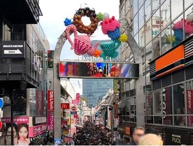 Takeshita St. Entrance Gate in 2018, Harajuku Tokyo