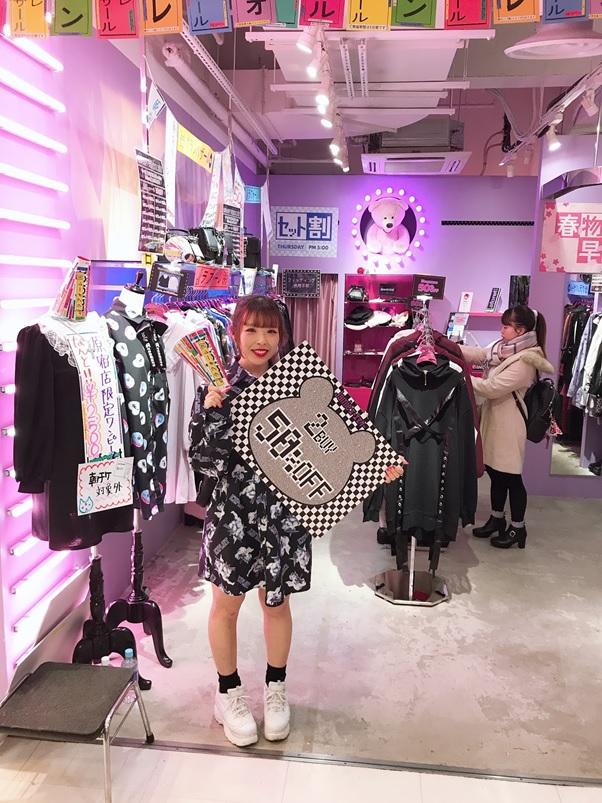 Seller at Shop Laforet Harajuku Grand Bazar 2020 Winter