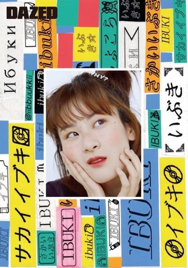 Ibuki Brand Design 2 - Ibuki Sakai