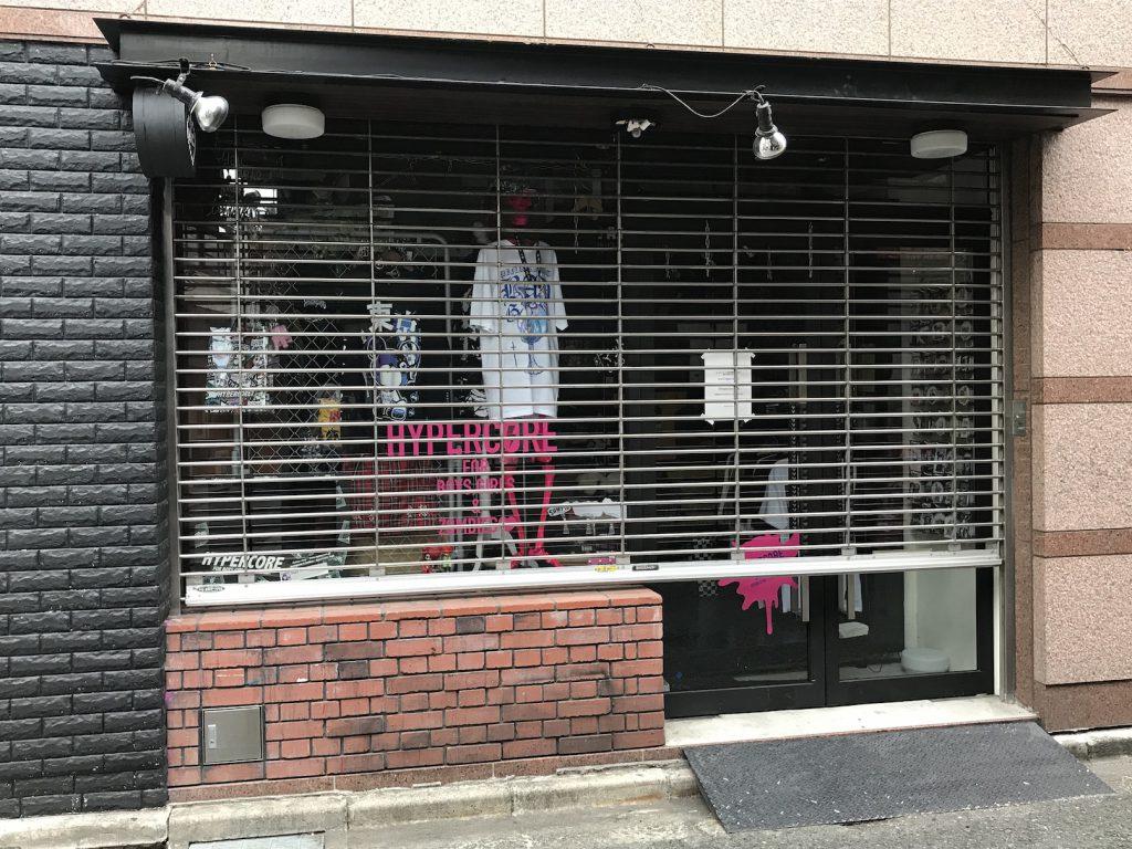 HYPER CORE is very original, Harajuku-ish style shop in Harajuku, Tokyo, Japan.