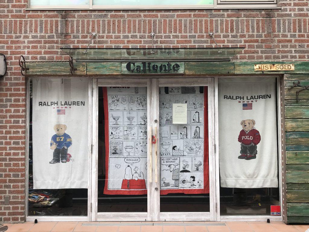 Caliente is Used & Vintage Clothing shop. It repair denims.
