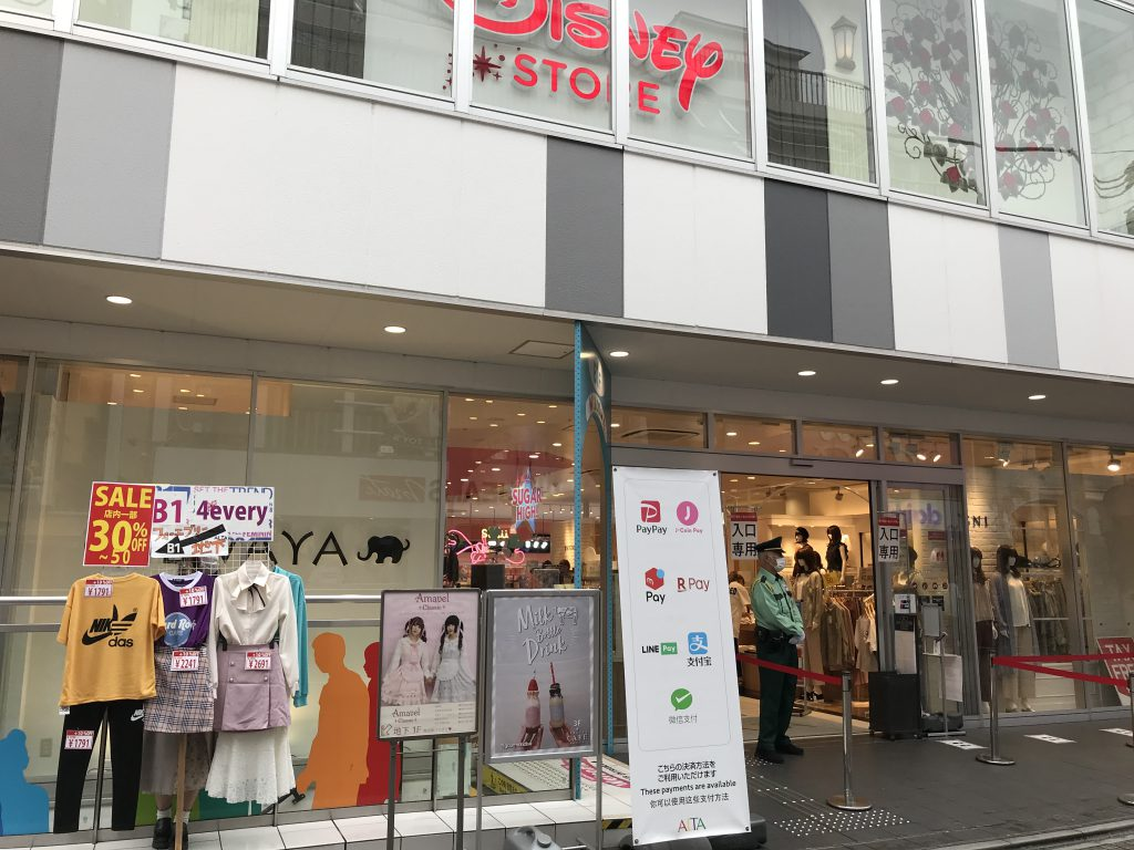 ALTA HARAJUKU contains Disney store and more!