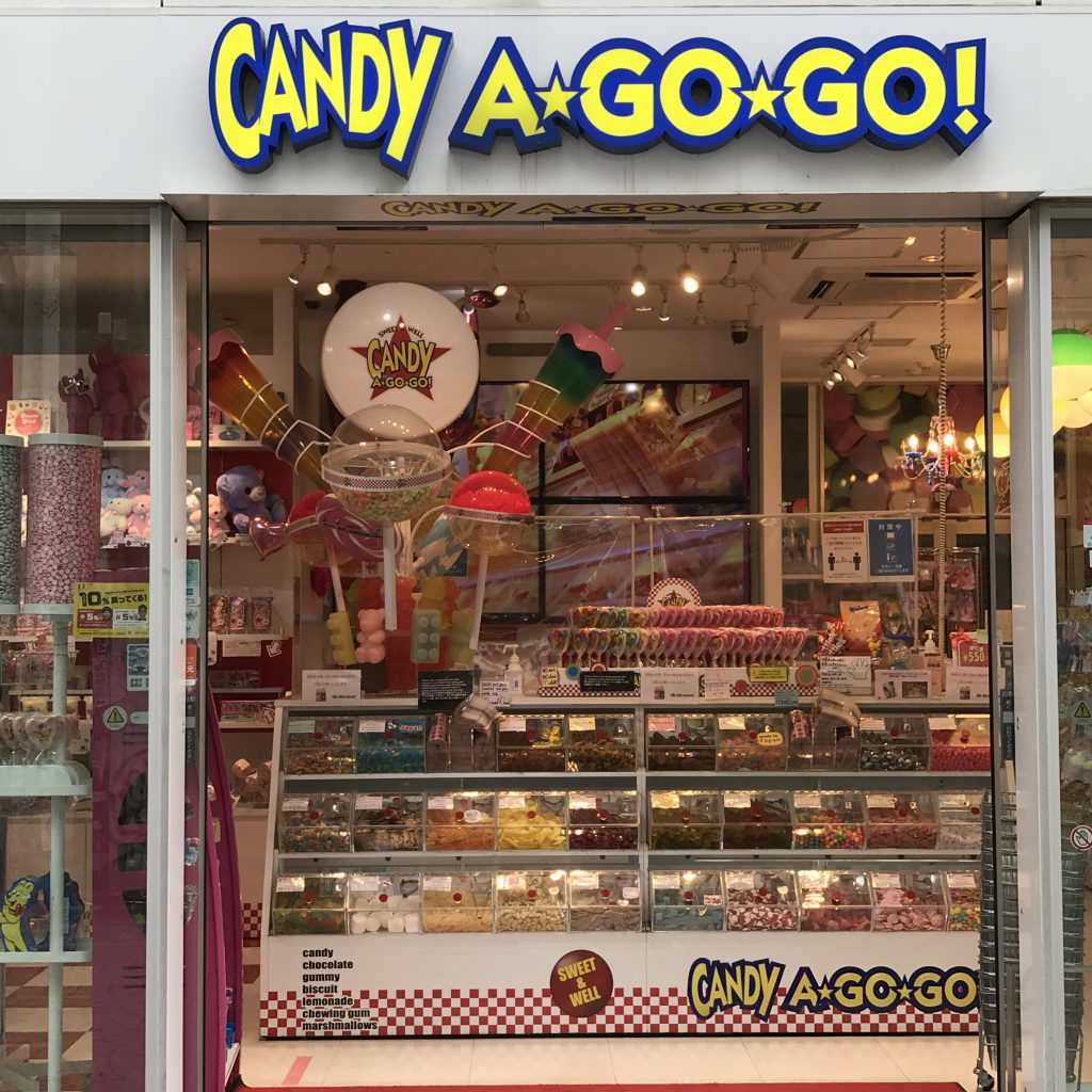 CANDY A GO GO is one of the best shop for souvenir. Unique candies and gummies!