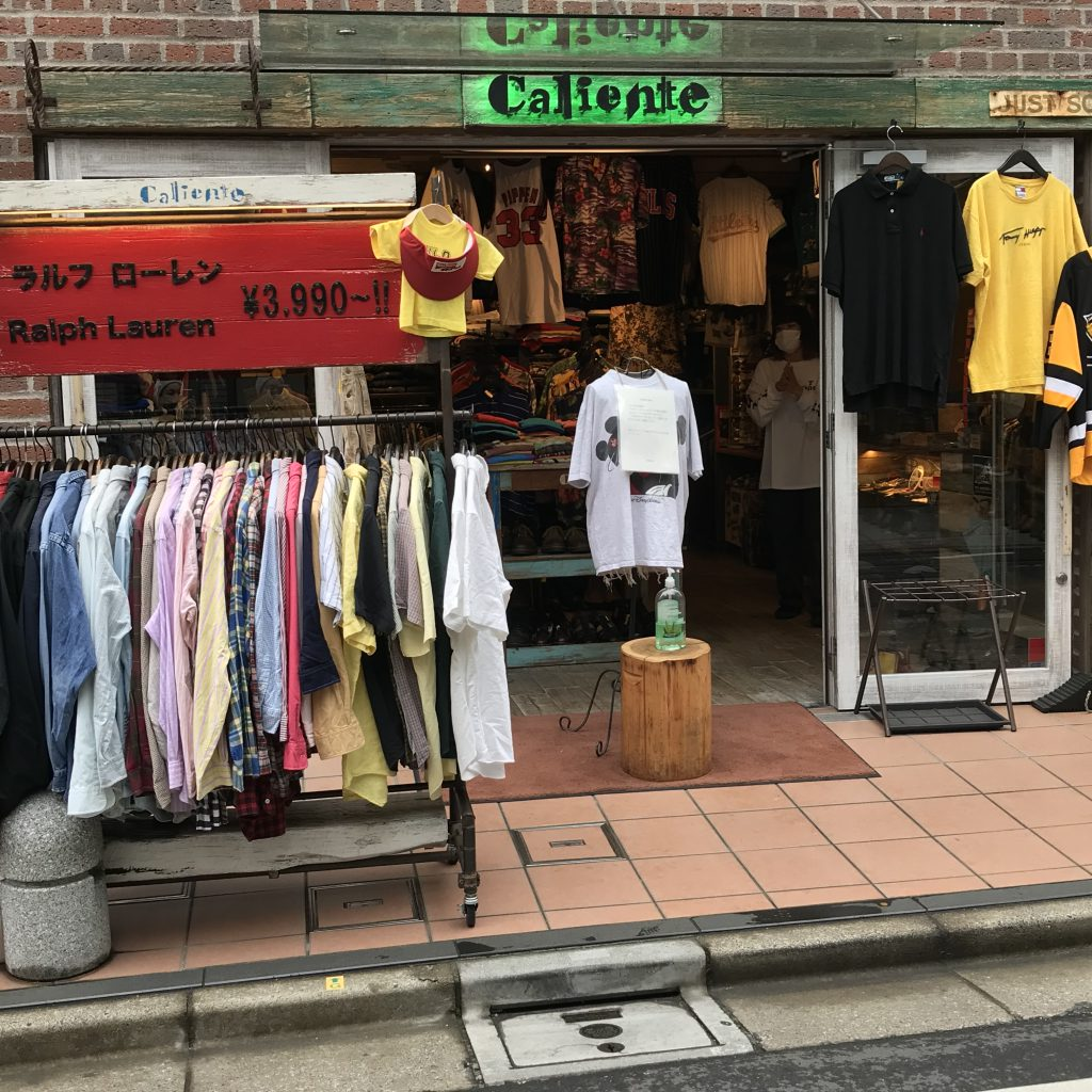 Caliente offers European vintage as well in Harajuku, Tokyo.