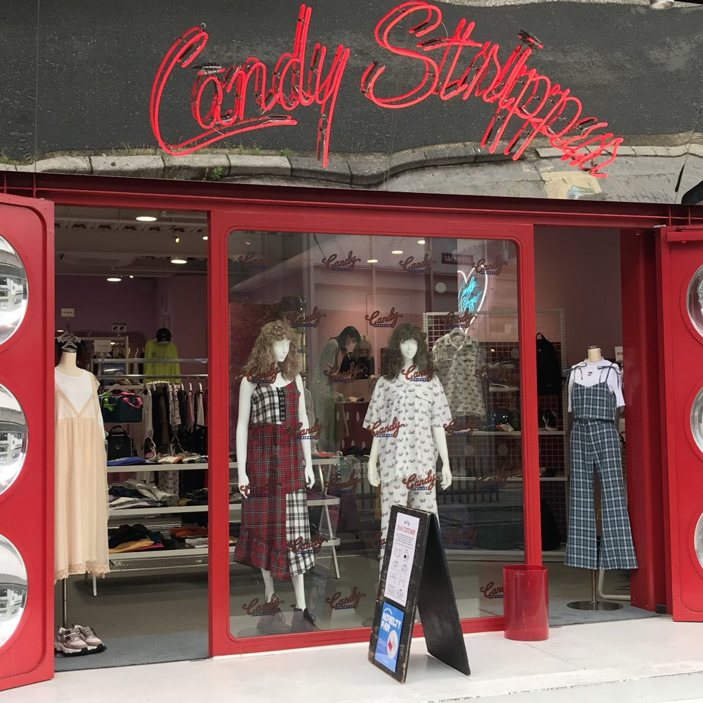 Candy Stripper, original brand by Yoshie Itabashi, in Harajuku, Tokyo.