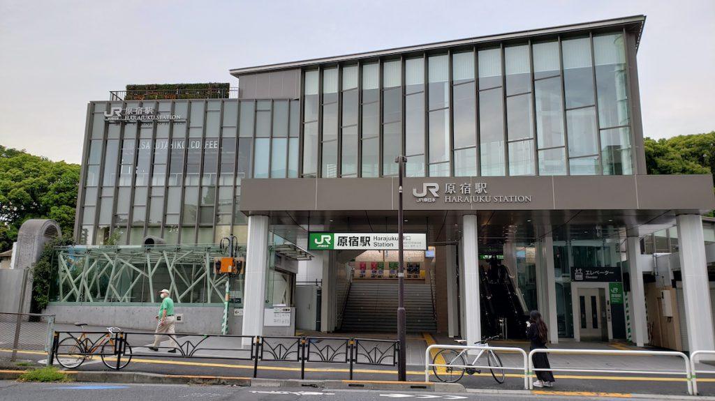 New Harajuku Station