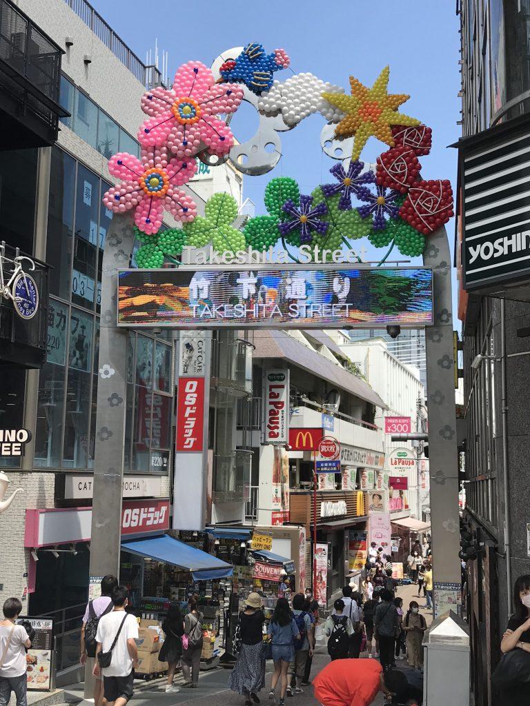 Entrance Gate of Takeshita-dori, Harajuku, Tokyo