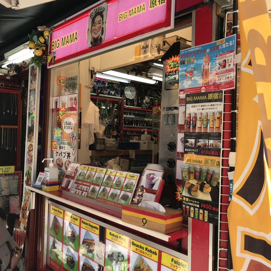 BIG MAMA Kebab & Korean in Takeshita-dori, Harajuku Tokyo